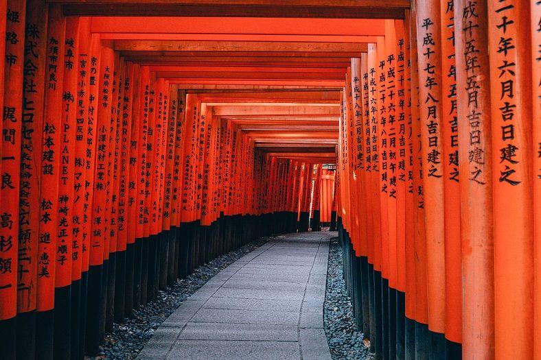 obchod Japonsko