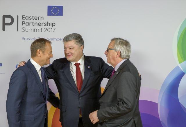 východní partnerství